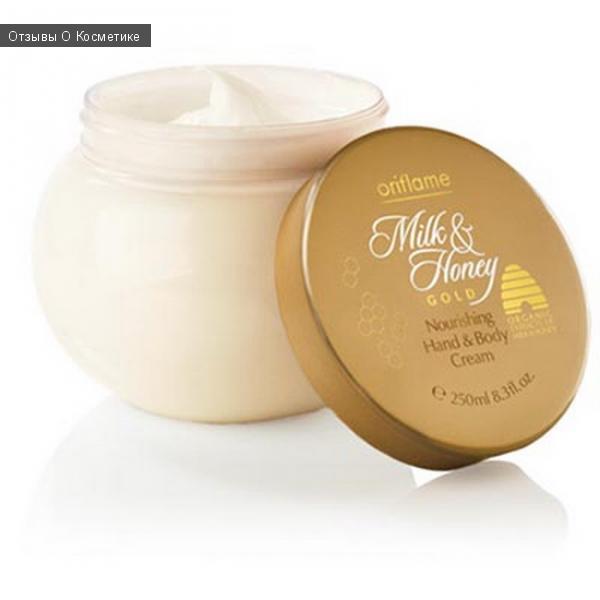 орифлейм крем для тела молоко и мед